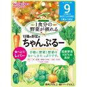 和光堂 1食分の野菜が摂れるグーグーキッチン 10種の野菜のちゃんぷるー 100g