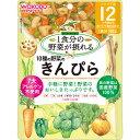 和光堂 1食分の野菜が摂れるグーグーキッチン 10種の野菜のきんぴら 100g