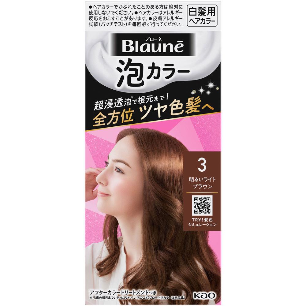 花王 ブローネ 泡カラー 3明るいライトブラウン 108ml (医薬部外品)