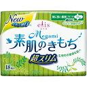 大王製紙 エリス Megami 肌ふわリッチ超スリム(特に多い日の昼用) 羽つき 18枚(医薬部外品)