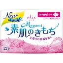 大王製紙 エリス Megami 肌ふわリッチ(多い日の昼用) 羽つき 22枚(医薬部外品)