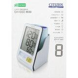 シチズン・システムズ 電子血圧計 CH550−MK