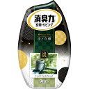 楽天マツモトキヨシ楽天市場店エステー 玄関・リビング用 消臭力香りStyle 炭と白檀の香り 400ML