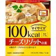 大塚食品 マイサイズ チーズリゾットの素 150g