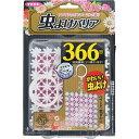フマキラー Kawaii Select 虫よけバリア 366...