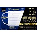 アイテム MKC 使い捨てマスクプレミアム 大きめサイズ 個包装 35枚入【point】