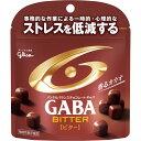 江崎グリコメンタルバランスチョコレートGABA(ビター)スタンドパウチ51g