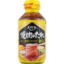 エバラ食品工業 エバラ 焼肉のたれ甘口 300g