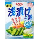 エバラ食品工業 エバラ 粉末浅漬けの素 レギュラー 55.6g
