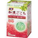 花王 バブ 和漢ごこち 月桂樹の香り 9錠(医薬部外品)
