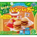 クラシエフーズ ハッピーキッチン ハンバーガー 22G