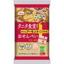 栗山米菓 タニタ食堂監修のおせんべい アーモンド 96g