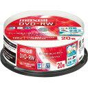 日立マクセル 録画用DVD−R DW120WPA.20S