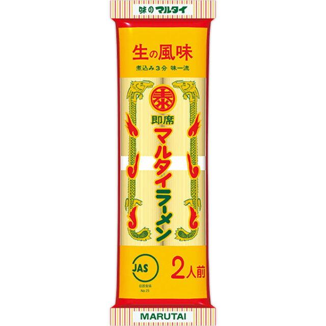 http://macaro-ni.jp/39594