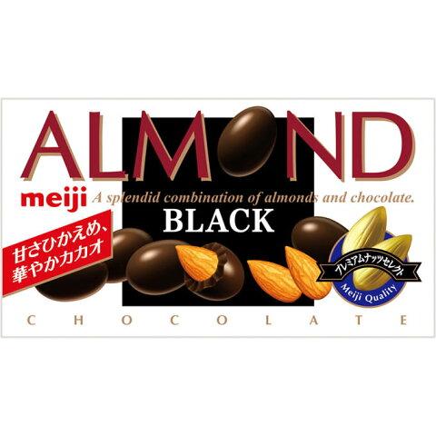 明治 アーモンドブラックチョコレート 84g