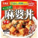 丸美屋食品工業 麻婆丼(中辛)ごはん付き 297g