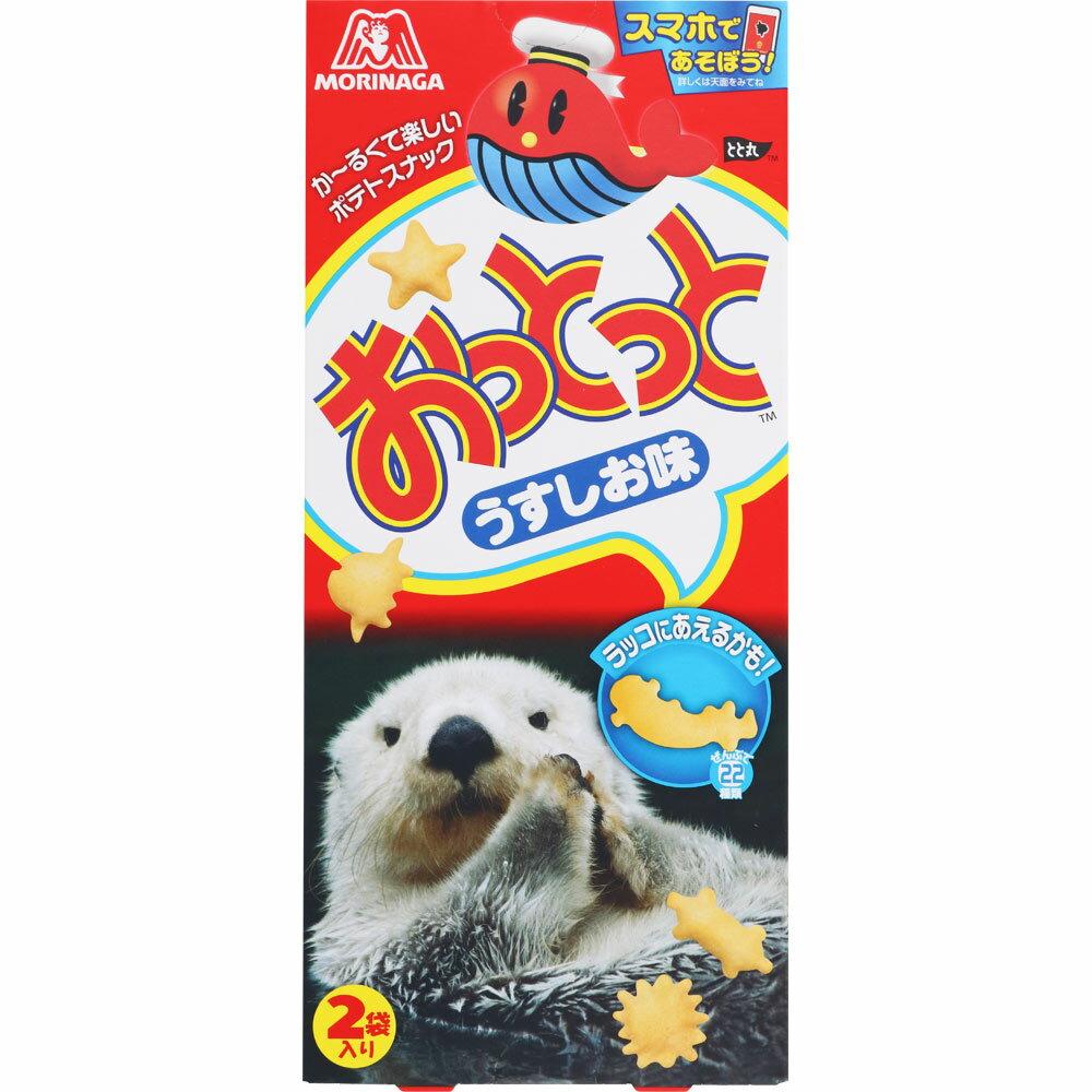森永製菓 おっとっと<うすしお味> 52g