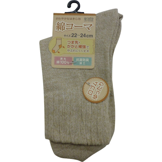 グラト 婦人靴下 綿コーマ ショートクルー ベージュ 22−24cm