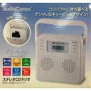 オーム電機 ステレオCDラジオ RCR−400H−W