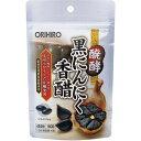 オリヒロ 醗酵黒にんにく香醋カプセル 180粒