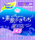 大王製紙 エリス Megami 肌ふわリッチ超スリム(特に多い日の夜用) 羽つき 羽つき13枚