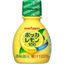 ポッカコーポレーションポッカレモン10070ml