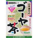 山本漢方製薬 ゴーヤ茶100% 3g×16包