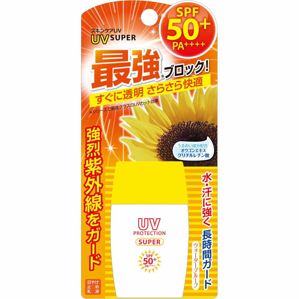 近江兄弟社 MKB UVスーパーAプラス 30ml【point】