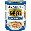 アイシア 純缶ミニ かつお節入り 65g*3P