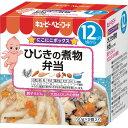 キユーピー ベビーフード にこにこボックス ひじきの煮物弁当 60g×2