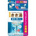 バスクリン きき湯カルシウム炭酸湯つめかえ用 480g (医薬部外品)