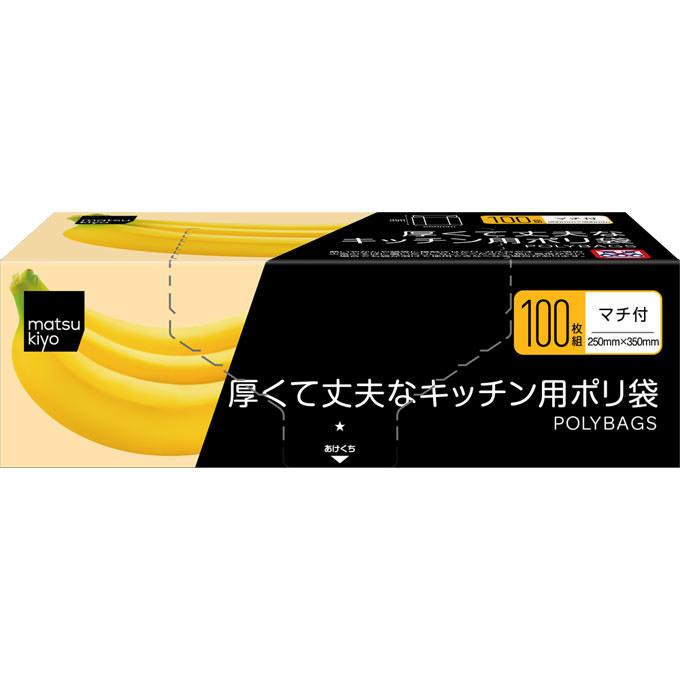 イーナ matsukiyo 厚くて丈夫なキッチン...の商品画像