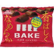 森永製菓 ベイク ショコラ 10粒
