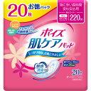 日本製紙クレシア ポイズ肌ケアパッド 安心スーパー お徳パック 20枚