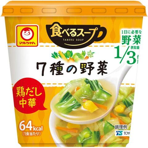 東洋水産 食べるスープ 7種の野菜鶏だし中華 22g