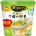 東洋水産 食べるスープ 7種の野菜鶏白湯 17g