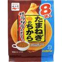 楽天マツモトキヨシ楽天市場店永谷園 たまねぎのちから サラサラたまねぎスープ 8P
