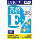 ディーエイチシー DHC 天然ビタミンE(大豆) 60日分 60粒