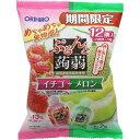 オリヒロプランデュ ぷるんと蒟蒻ゼリーパウチ イチゴ+メロン 20g×12個
