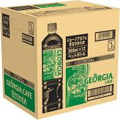 日本コカ・コーラ ジョージア カフェ ボトルコーヒー 甘さひかえめ ケース 950ML×12