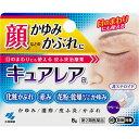 【第2類医薬品】小林製薬 キュアレアa 8g【point】