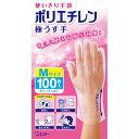 エステー 使いきり手袋 ポリエチレン 極うす手 Mサイズ 半透明 100枚