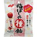 ノーベル製菓 梅ぼしの種飴 30g...