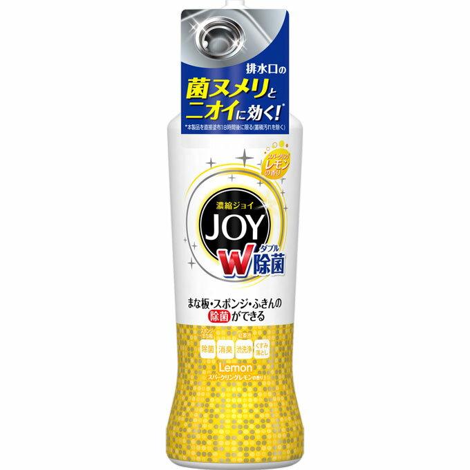 P&Gジャパン 除菌ジョイ コンパクト スパークリングレモンの香り 190ml