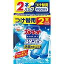 小林製薬 ブルーレットスタンピー 除菌効果プラス つけ替用 フレッシュコットンの香り 56g