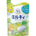 牛乳石鹸共進社 ミルキィボディソープ もぎたてゆずの香り 詰...