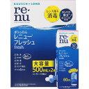 ボシュロム・ジャパン レニュー フレッシュ 500MLX2P+60M(医薬部外品)