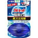 小林製薬 液体ブルーレットおくだけ除菌EX パワーウォッシュの香り つけ替用 70ml