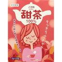 本草製薬 ホンゾウの甜茶 2gx24包