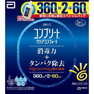 エイエムオー・ジャパン コンプリート クリアコンフォート 360×2+60ml(医薬部外品)